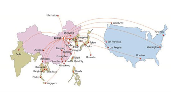 Air China Airways Tickets Flights And Deals Priceline Com